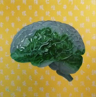 brain_of_artist.png