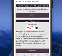 icbc_credit_card_myinfo.png